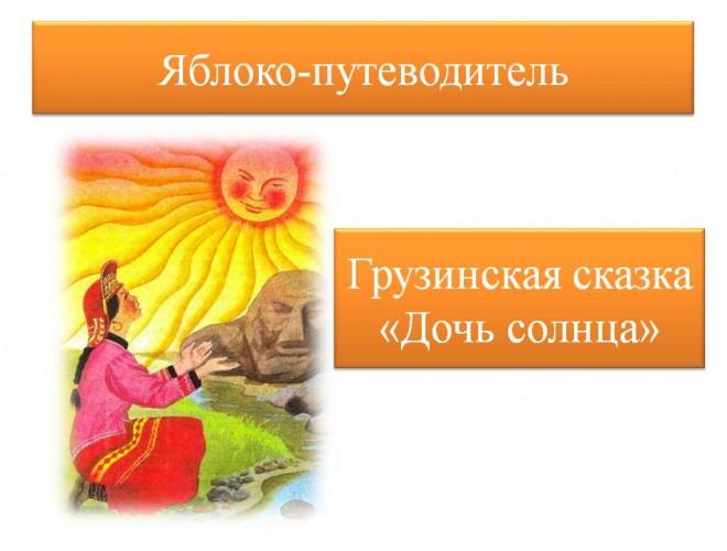 lera-davlyatova-licej-2-28