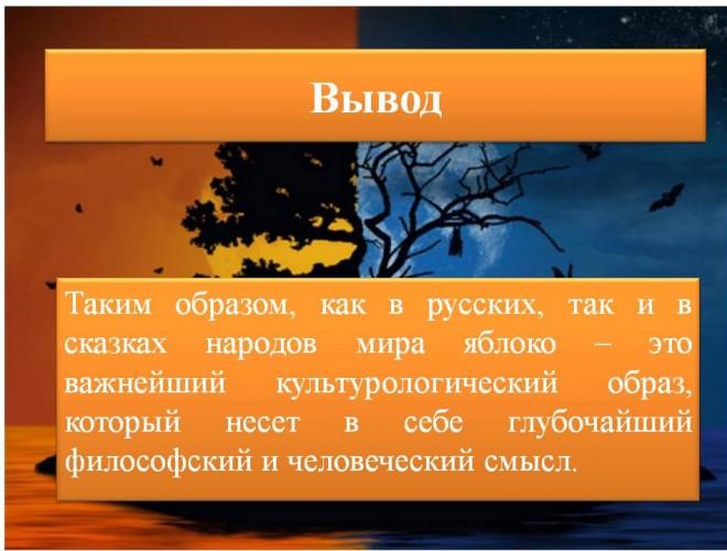 lera-davlyatova-licej-2-30