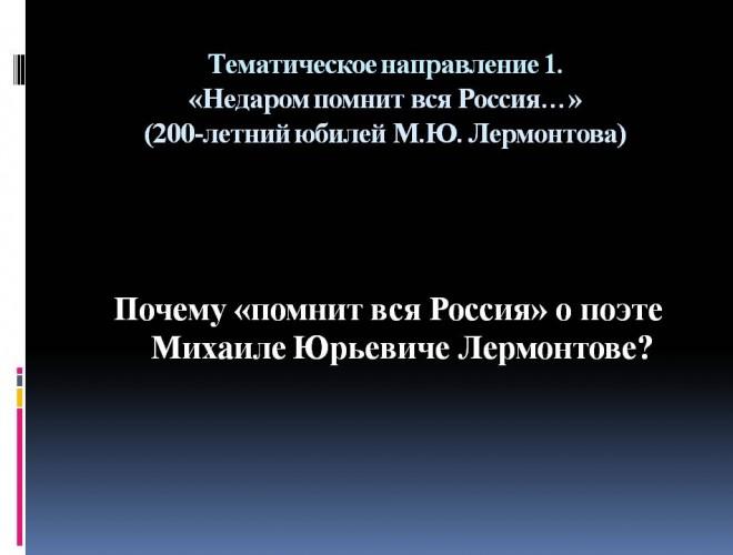 itogovoe_sochinenie_po_literature_narushevich_v_g_18