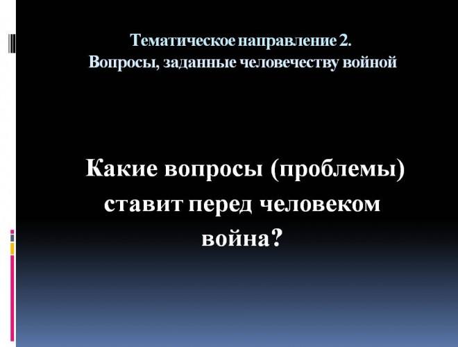 itogovoe_sochinenie_po_literature_narushevich_v_g_24