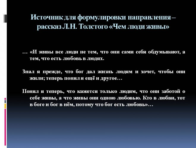 itogovoe_sochinenie_po_literature_narushevich_v_g_39