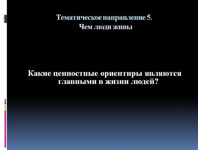 itogovoe_sochinenie_po_literature_narushevich_v_g_40