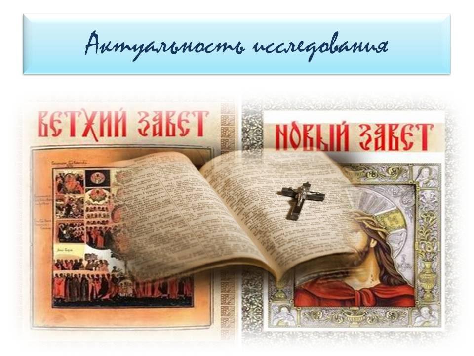lik-svyatogo-v-zhitijnoj-literature-04