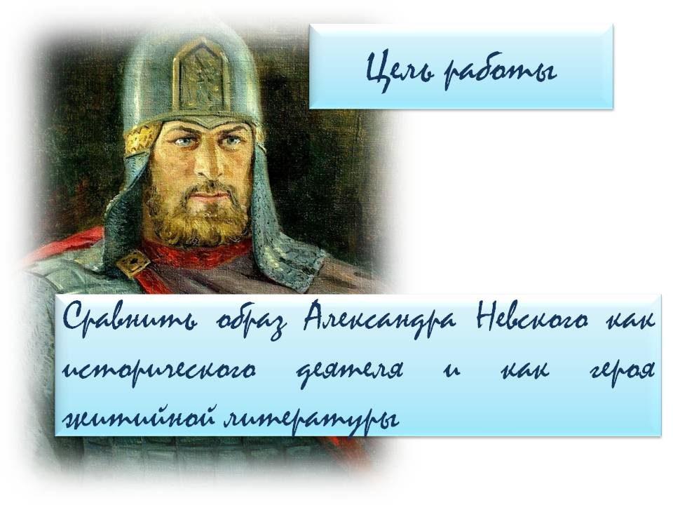lik-svyatogo-v-zhitijnoj-literature-05