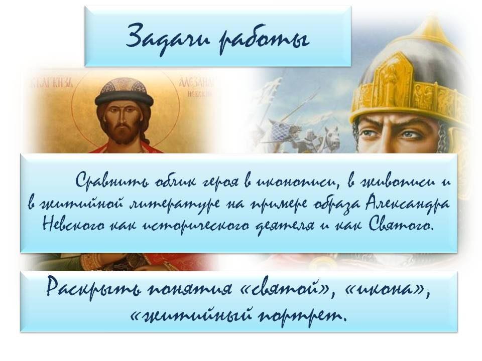 lik-svyatogo-v-zhitijnoj-literature-06