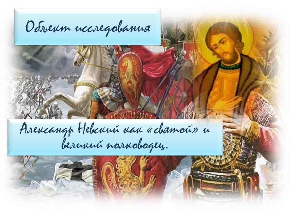lik-svyatogo-v-zhitijnoj-literature-07