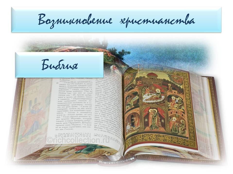 lik-svyatogo-v-zhitijnoj-literature-11