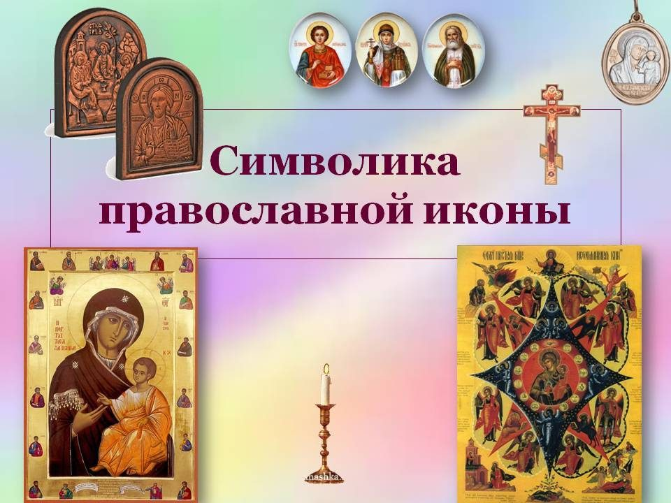 lik-svyatogo-v-zhitijnoj-literature-21