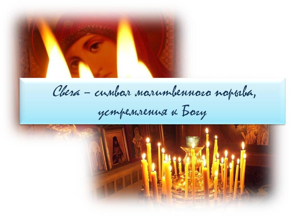 lik-svyatogo-v-zhitijnoj-literature-25