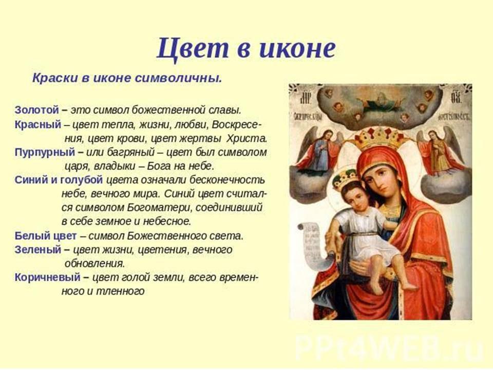 lik-svyatogo-v-zhitijnoj-literature-26