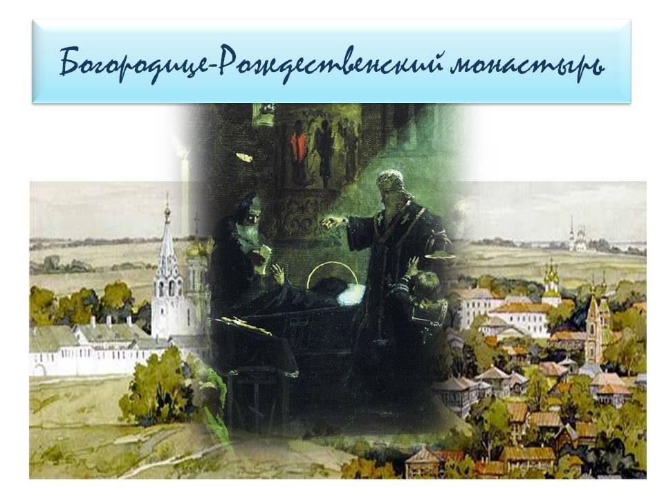 lik-svyatogo-v-zhitijnoj-literature-32
