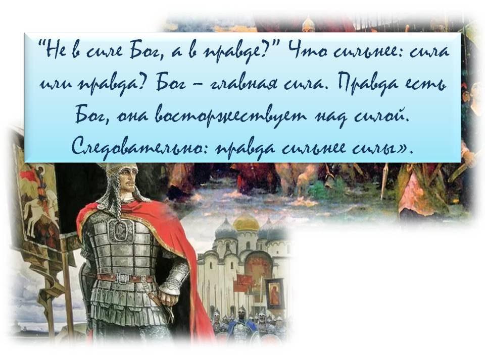 lik-svyatogo-v-zhitijnoj-literature-33