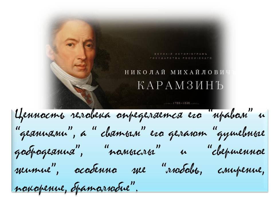 lik-svyatogo-v-zhitijnoj-literature-35
