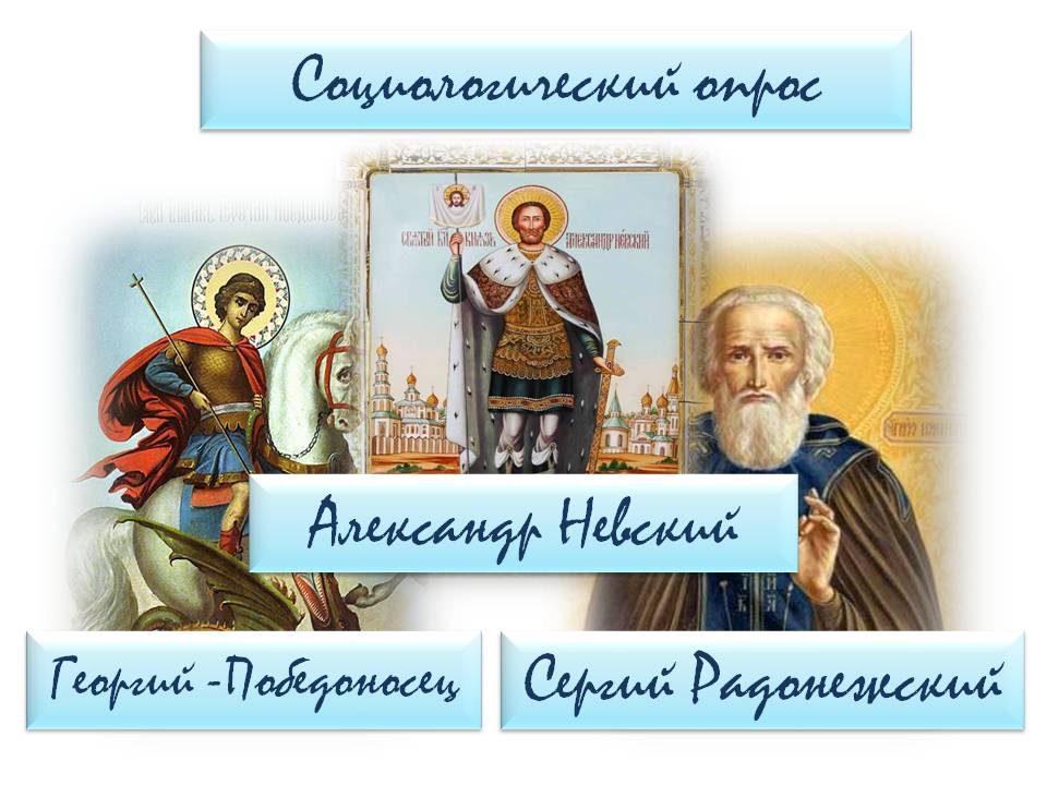 lik-svyatogo-v-zhitijnoj-literature-36