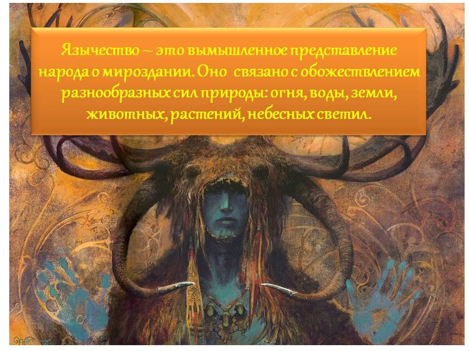 zhar-ptitsa-09