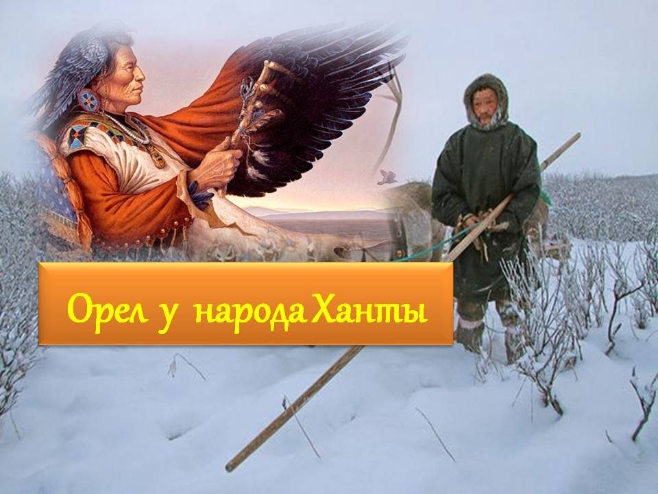 zhar-ptitsa-12