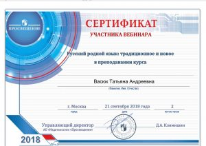 Сертификат-21