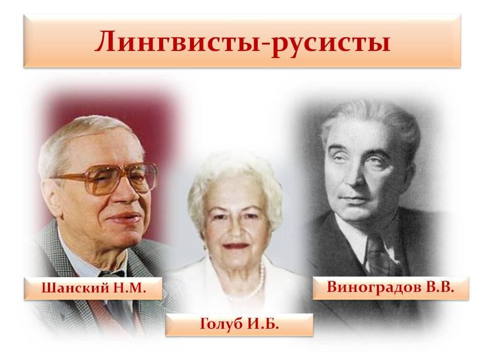 yavlenie-transformacii-frazeologizmov-06