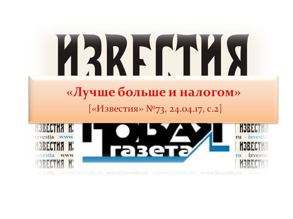 yavlenie-transformacii-frazeologizmov-28