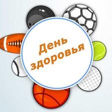den_zdorovya_fea