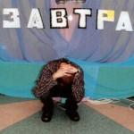 Сценарий спектакля-диспута
